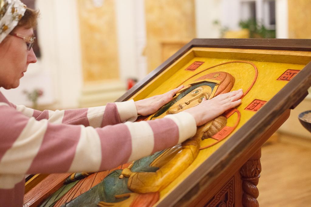 Инвалид Православные Знакомства